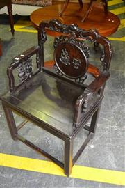 Sale 8050B - Lot 19 - A Chinese Rosewood Armchair Carved Bronzed Vessels and Stylised Flowers