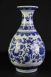 Sale 8890 - Lot 79 - Blue and White Chinese Vase (H36cm)