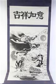 Sale 8815 - Lot 65 - 2x Chinese Scrolls w Blossoming Branch & Dragon Scroll (repaired)