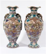 Sale 9010 - Lot 85 - Pair Elaborately Decorated of Twin Handled Satsuma Mantle Vases (H: 47cm)