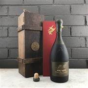Sale 9079 - Lot 524 - Remy Martin 250th Anniversary 1724-1974 Grand Fine Champagne Cognac - bottle no.3936, in timber presentation box with certificate...