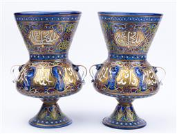 Sale 9130S - Lot 21 - A pair of handpainted Persian mosque lamps with six handles. Height 35.5cm