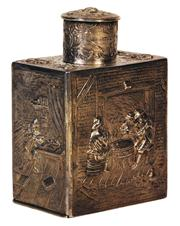Sale 7988 - Lot 50 - English Hallmarked Sterling Silver Victorian Tea Caddy