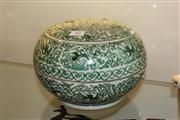 Sale 8311 - Lot 82 - Large Famille Verte Round Porcelain Covered Box