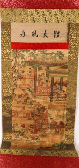 Sale 9119 - Lot 129 - A ladies and children themed Chinese scroll L: 188cm W:59cm