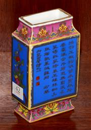 Sale 8107B - Lot 42 - Chinese polychrome square vase, calligraphy design, marks to base, H14cm