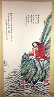 Sale 8649 - Lot 35 - Chinese Scroll of a Man