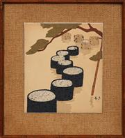 Sale 8697A - Lot 95 - Japanese school - Untitled landscape 41 x 38cm - frame size