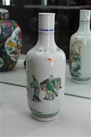 Sale 8151 - Lot 50 - Chinese Famille Rose Vase Decorated with Figures