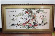 Sale 8490 - Lot 92 - Chinese Silk Tapestry (frame size: 69.5 x 123cm)