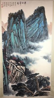 Sale 8649 - Lot 36 - Chinese Scroll of a Mountain Scene