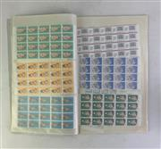 Sale 8855H - Lot 93 - A quantity of stamps (approx 25 sheets) of mint Australian stamps and first day issues.