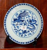 Sale 8107B - Lot 32 - Chinese b/w plate,dragon and phoenix design,marks to base,Dia.19cm