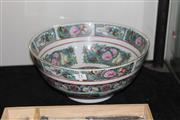 Sale 8151 - Lot 71 - Cantonese Famille Rose Bowl Painted with Flowers & Shou Calligraphy