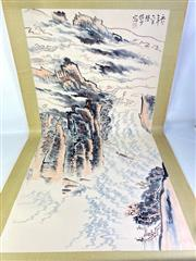 Sale 8909S - Lot 650 - Large Hand Painted Chinese Scroll Featuring Coastal Scene