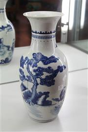Sale 8151 - Lot 31 - Blue and White Vase Decorated with Figures