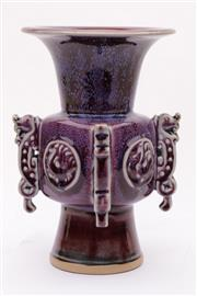 Sale 9063 - Lot 1005 - A Chinese Junyao Four Sided Flambe Vase Marked to Base (H 28cm)