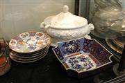 Sale 8086 - Lot 98 - Japanese Dish, Soup Tureen Set & 6 Display Plates