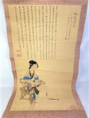 Sale 8909S - Lot 666 - Seated Lady Scene Chinese Scroll