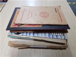 Sale 9180 - Lot 2016 - Box of Books incl. Advance Australia Communism Why Not?; Offenburg, K. Does Russia Matter?; Sharkey, L.L. Dialectical Materiali...