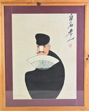 Sale 8909S - Lot 640 - Framed Chinese Painting on paper depicting a man in black holding a fan, H78cm x W62cm