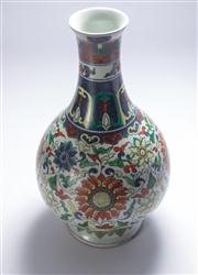 Sale 8376A - Lot 92 - An impressive famille rose Chinese vase of traditional shape, hand-signed to base, Ht: 32cm