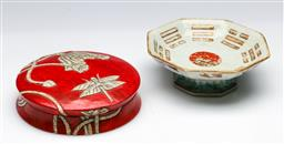 Sale 9164 - Lot 318 - A Yin and Yang Bird themed Chinese footed dish (Dia:13cm) together with a stone lidded container (Dia:13cm)