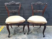 Sale 8993 - Lot 1007 - Good Set of Six Early Victorian Carved Rosewood Chairs, with balloon backs, cream linen seats & cabriole legs (H:87 x W:48 x D:57cm)