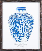 Sale 8342A - Lot 171 - Oriental school, study of a Ming Dynasty vase, framed in faux brown bamboo, 53 x 44cm inc. framing