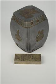 Sale 8381 - Lot 100 - Chinese Metal Tea Caddy with a Sycee