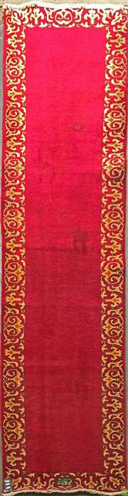 Sale 8601 - Lot 1077 - Persian Hamadan Runner (350 x 78cm)