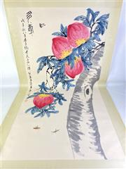 Sale 8909S - Lot 609 - Large Hand Painted Chinese Scroll Featuring Peaches And Butterfly