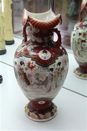 Sale 8151 - Lot 14 - Japanese Vase with Painted with Ladies (AF)