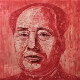 Sale 9221JM - Lot 5060 - ADAM CHANG (1960 - ) Mao etching with aquatint, ed. P/P 73 x 73 cm (frame: 100 x 83 x 4 cm) signed lower right