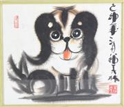 Sale 8909S - Lot 601 - Framed Chinese picture of a dog, H35cm x W40cm