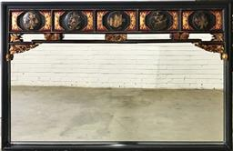 Sale 9102 - Lot 1076 - Large oriental style mirror with carve display above (197 x 122cm)