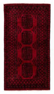 Sale 8800C - Lot 175 - An Afghan Tekke Hand Knotted Wool Rug, In A Hardy Weave Of Elephant Foot Design, 100 x 190cm