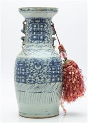 Sale 9040H - Lot 26 - An antique Chinese vase, hand painted with wax seal to base, height 44cm