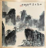 Sale 8153 - Lot 18 - Chinese Artists Album Attributed to Ya Ming (1924- )