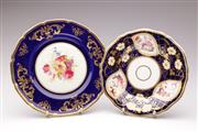 Sale 9078 - Lot 26 - Royal Doulton floral themed cabinet plate with gilt decoration (Dia27cm) together with another