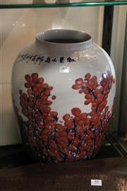 Sale 8100 - Lot 83 - Chinese Blue & White Vase with Iron Red Detail
