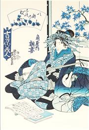 Sale 8938A - Lot 5080 - Vintage Suite of (21) reproduction Japanese Woodblocks Pictures of Beauty, including presentation folio.