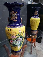 Sale 8912 - Lot 1010 - Pair of Chinese Blue & Yellow Vases (H: 60 DIA: 22cm)