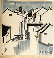Sale 8153 - Lot 16 - Chinese Artists Album Attributed to Wu Gounhong (1913-2010)