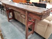 Sale 8724 - Lot 1054 - Chinese Alter Table