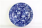 Sale 8926A - Lot 631 - Blue and White Chinese barbed rim charger, Dia45.5cm