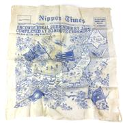 Sale 8793 - Lot 24 - End of War with Japan, a silk scarf (38 x 38cm) showing Nippon Times cover for 2 September 1945. Rare