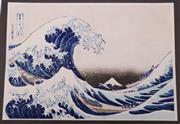 Sale 9027D - Lot 765 - Hokusai Japanese woodblock print of the Great Wave from the 36 views of Mt Fuji (38cm x 26cm)