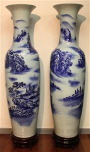 Sale 7968 - Lot 10 - Chinese Blue & White Pair of Vases