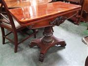 Sale 8868 - Lot 1071 - William IV Mahogany Card Table, the hinged top above a carved frieze, on turned reeded pedestal & quadraform base